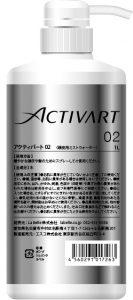 ACTIVARTヒト幹細胞培養液入りスカルプローション