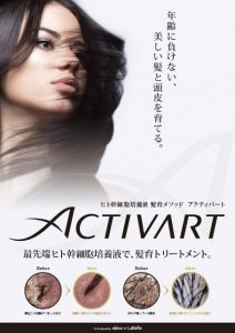 ACTIVART_Image03