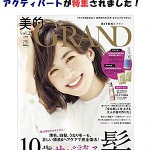 美GURAND(_